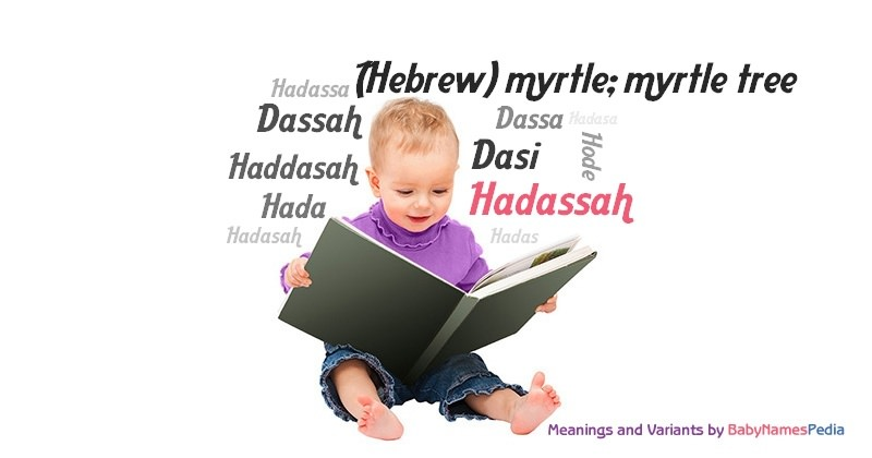 Meaning of the name Hadassah