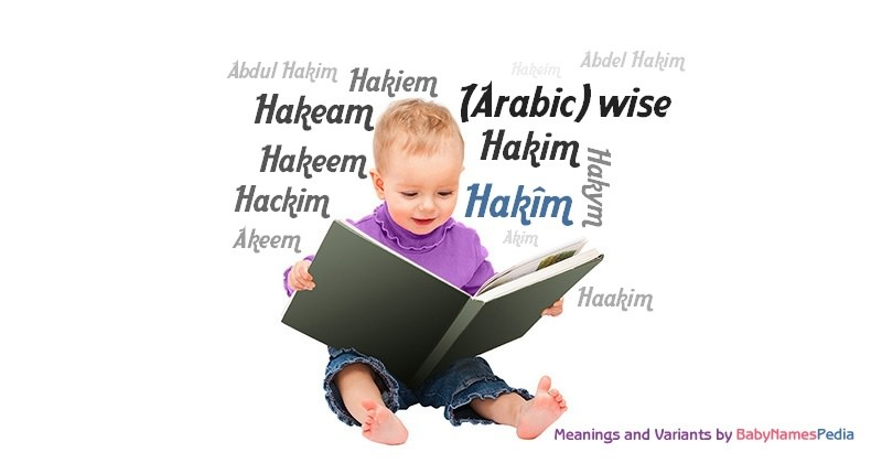 Meaning of the name Hakîm