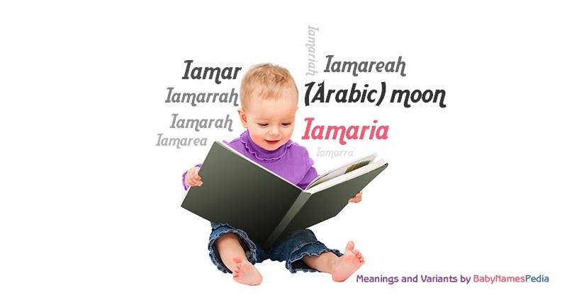 Meaning of the name Iamaria