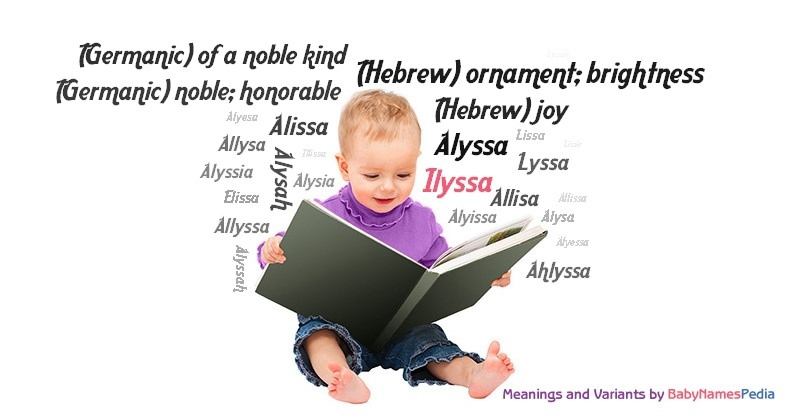 Meaning of the name Ilyssa
