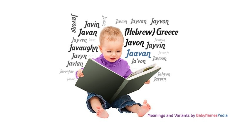 Meaning of the name Jaavan
