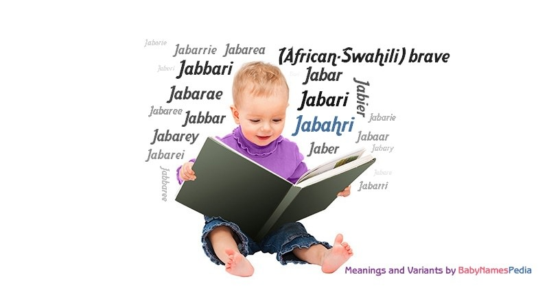 Meaning of the name Jabahri