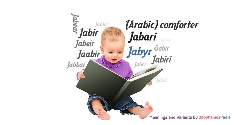 Meaning of the name Jabyr