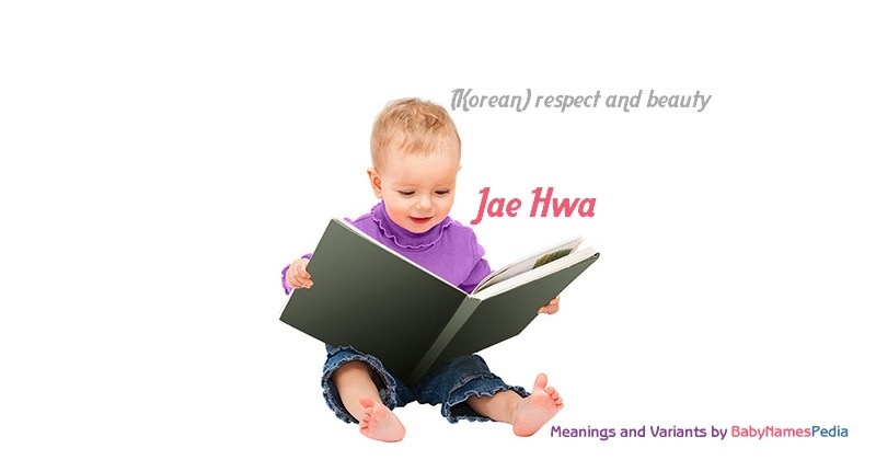 Meaning of the name Jae Hwa