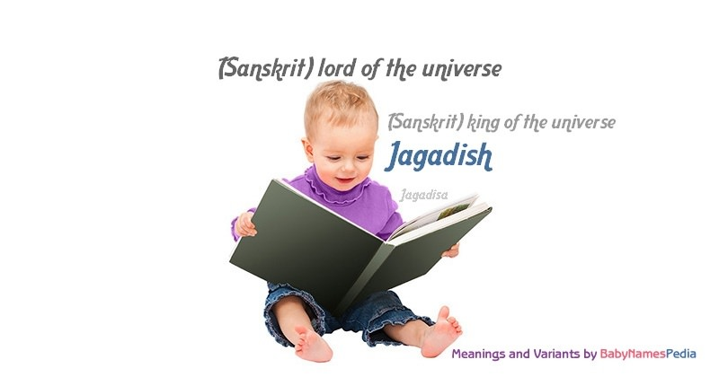 Meaning of the name Jagadish