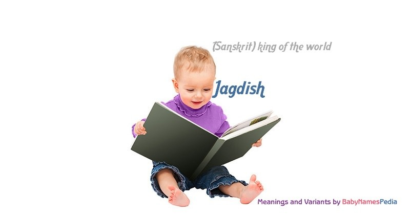 Meaning of the name Jagdish