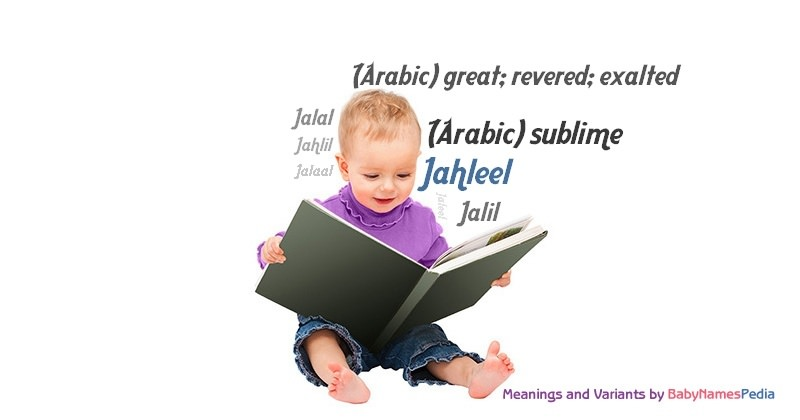 Meaning of the name Jahleel