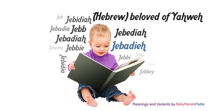 Meaning of the name Jebadieh