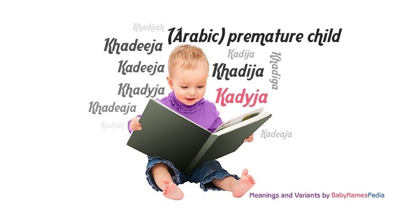 Meaning of the name Kadyja