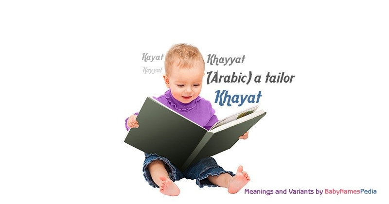 Meaning of the name Khayat
