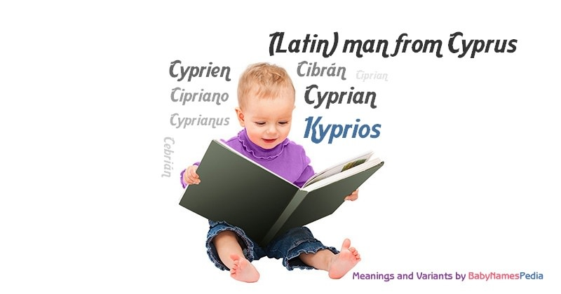 Meaning of the name Kyprios