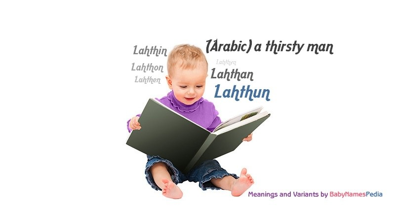 Meaning of the name Lahthun