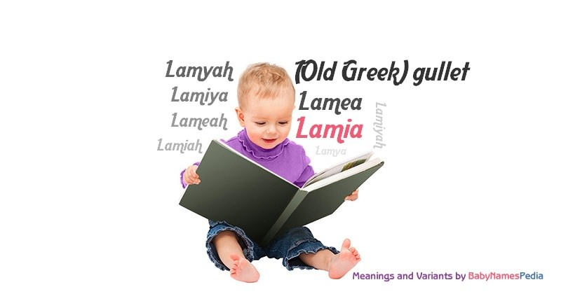 Meaning of the name Lamia