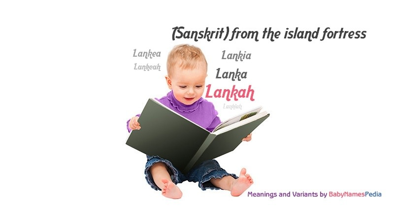 Meaning of the name Lankah