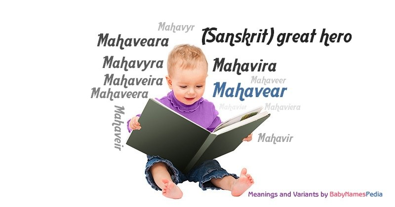Meaning of the name Mahavear