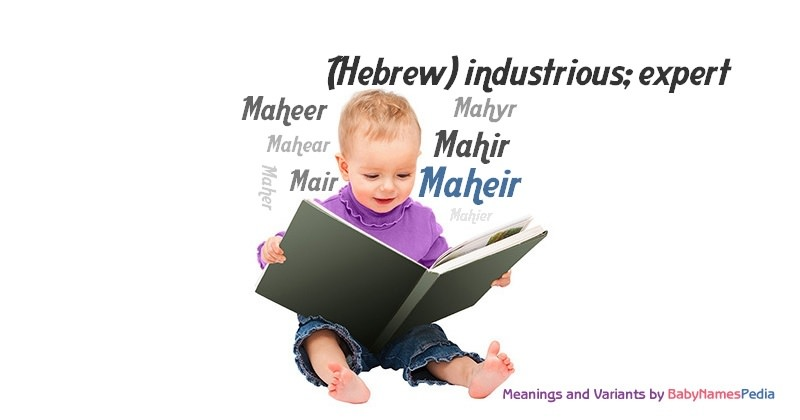 Meaning of the name Maheir