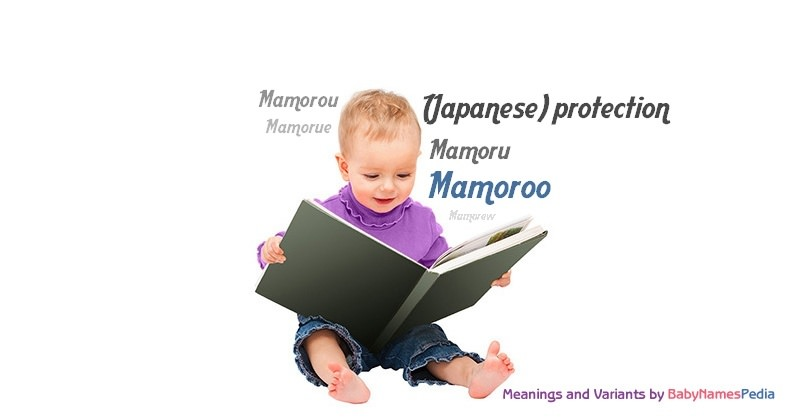 Meaning of the name Mamoroo