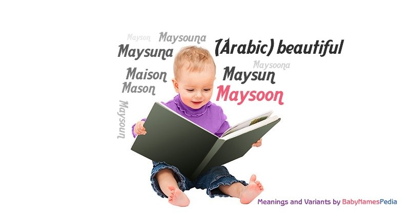 Maysoon meaning of maysoon what does maysoon mean for What does maison mean in english