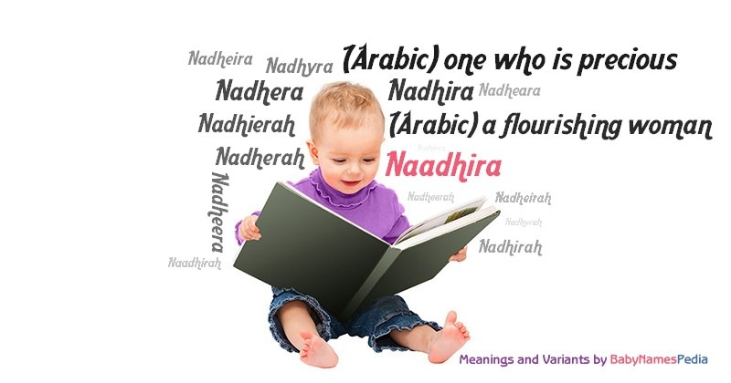 Meaning of the name Naadhira