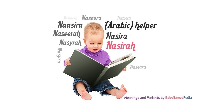 Meaning of the name Nasirah