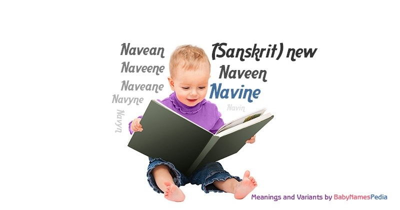 Meaning of the name Navine
