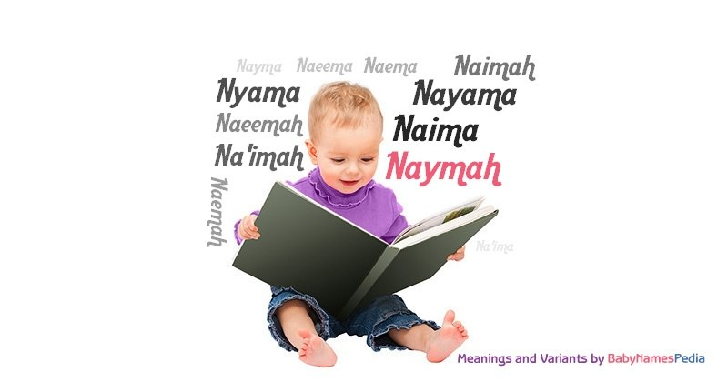 Meaning of the name Naymah