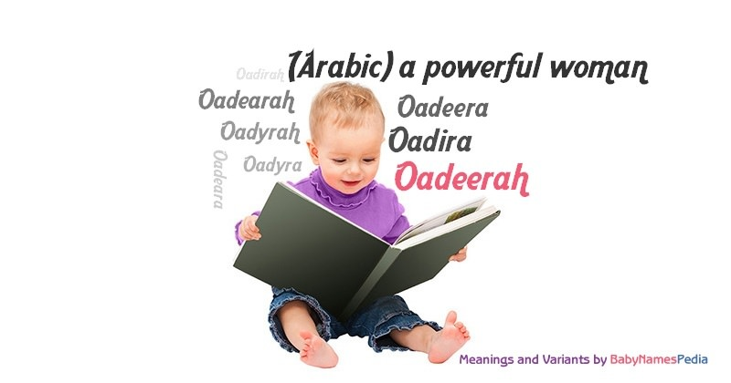 Meaning of the name Oadeerah
