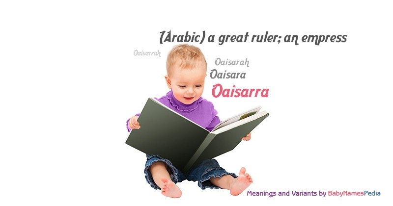 Meaning of the name Oaisarra