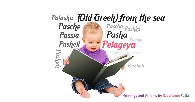 Meaning of the name Pelageya