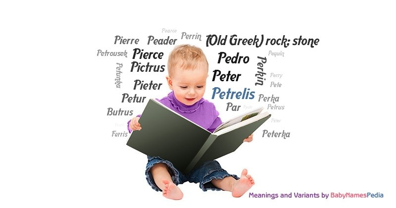 Meaning of the name Petrelis