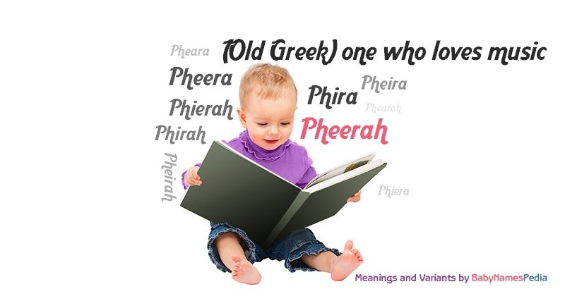 Meaning of the name Pheerah
