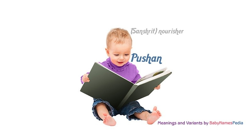 Meaning of the name Pushan