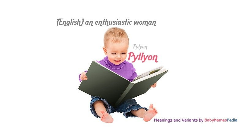 Meaning of the name Pyllyon