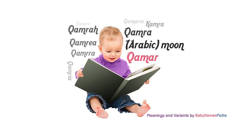 Meaning of the name Qamar