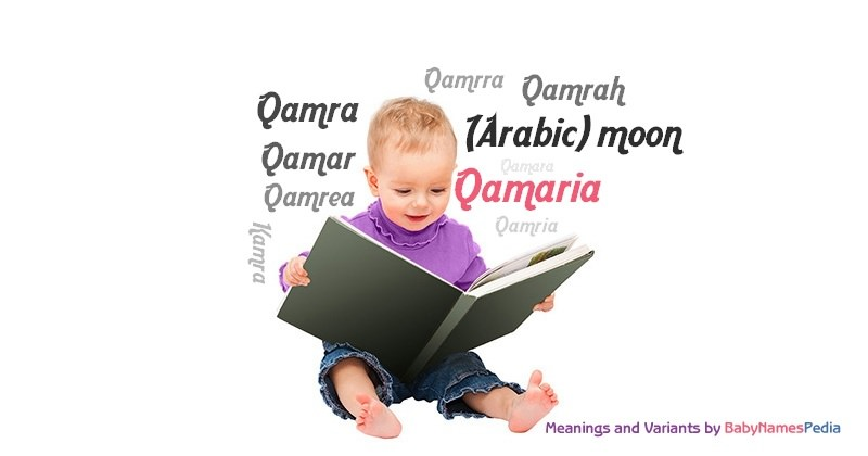 Meaning of the name Qamaria