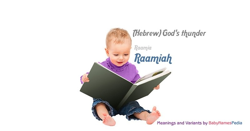 Meaning of the name Raamiah