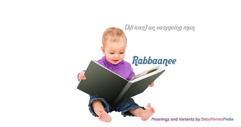 Meaning of the name Rabbaanee