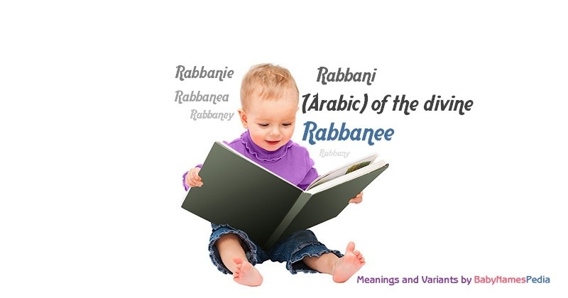 Meaning of the name Rabbanee