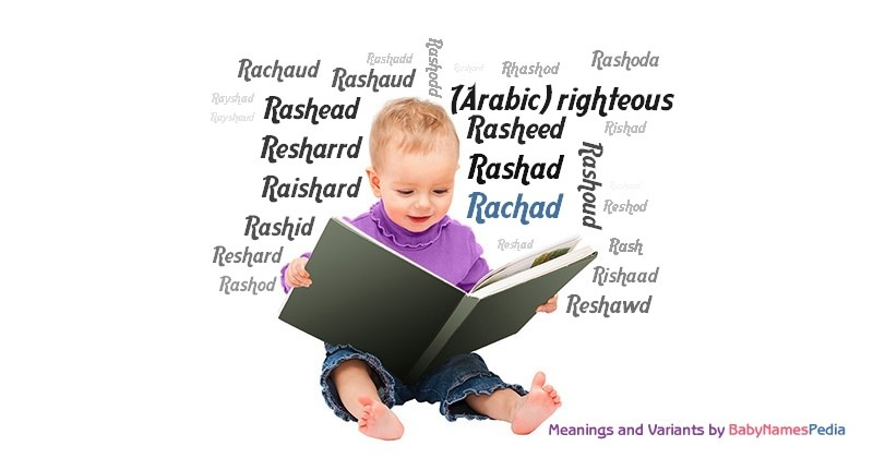 Meaning of the name Rachad