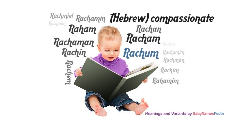 Meaning of the name Rachum