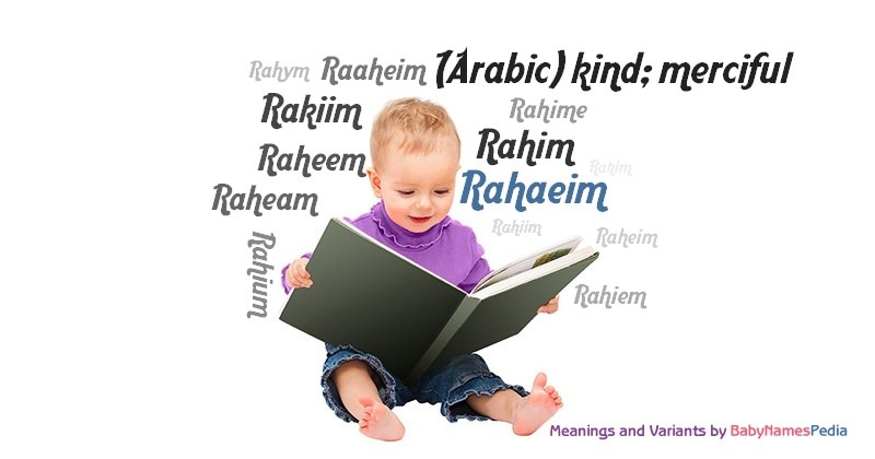 Meaning of the name Rahaeim