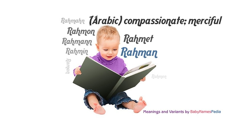 Meaning of the name Rahman