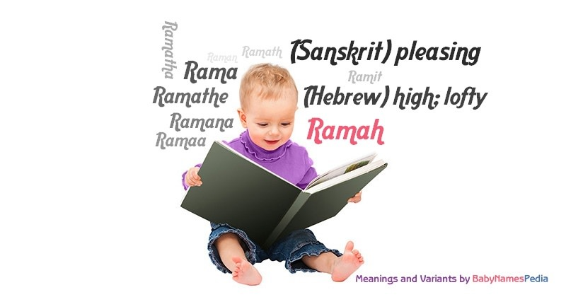 Meaning of the name Ramah