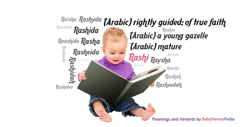 Meaning of the name Rashi