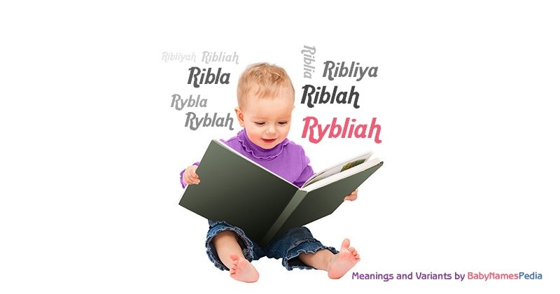 Meaning of the name Rybliah