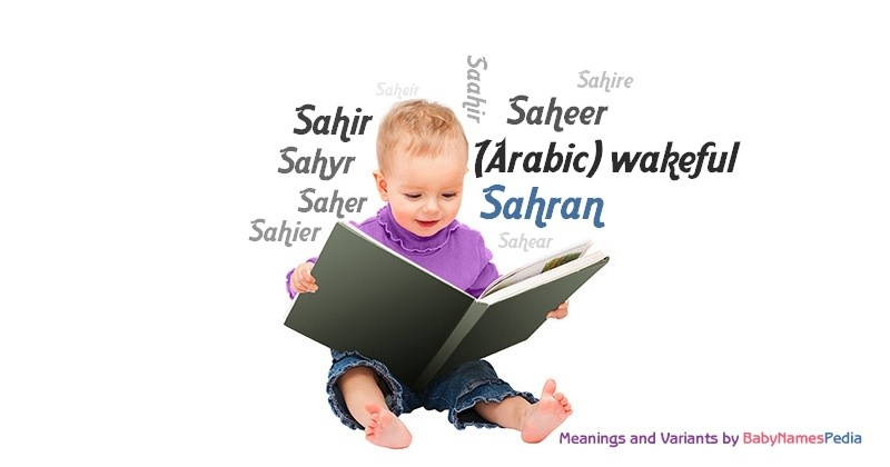 Meaning of the name Sahran