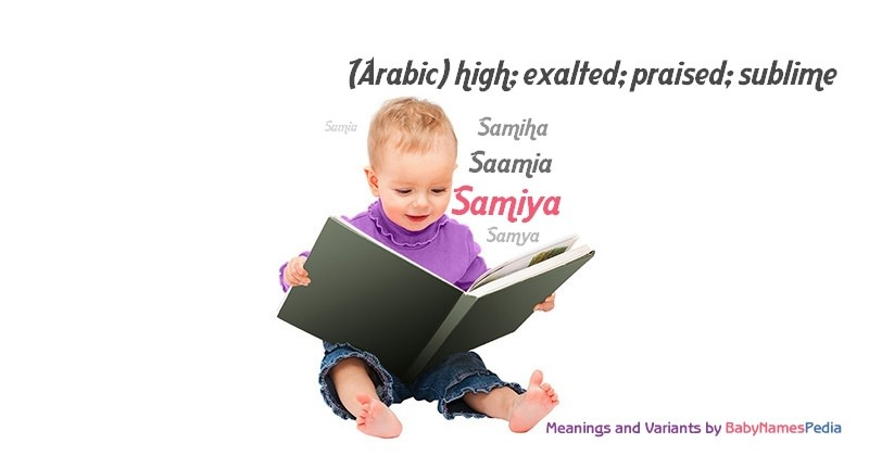 Meaning of the name Samiya