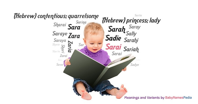 Meaning of the name Sarai