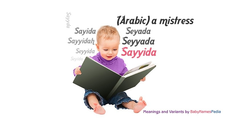 Meaning of the name Sayyida