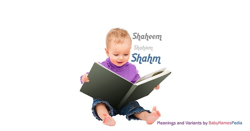 Meaning of the name Shahm
